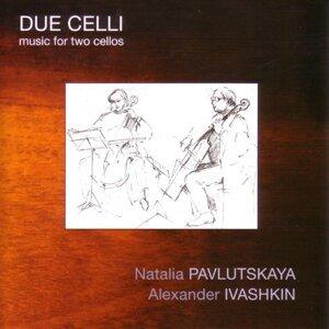 Natalia Pavlultskaya, Alexander Ivashkin 歌手頭像