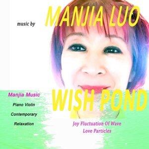 Manjia Luo 歌手頭像