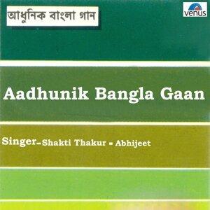Abhijeet, Shakti Thakur 歌手頭像