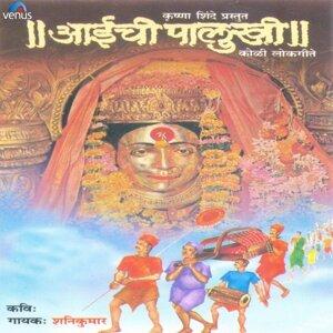 Shanikumar, Shakti Kumar 歌手頭像