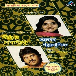 Alka Yagnik, Vijay Benedict 歌手頭像