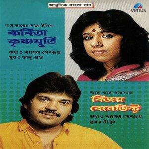 Kavita Krishnamurthy, Vijay Bendict 歌手頭像