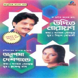 Udit Narayan, Anupama Deshpande 歌手頭像