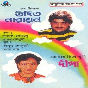 Udit Narayan, Deepa 歌手頭像