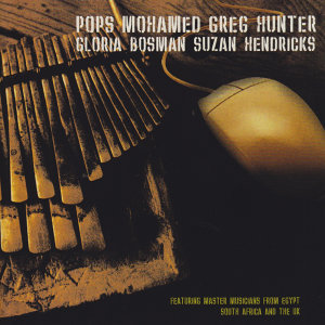 Greg Hunter and Pops Mohamed 歌手頭像