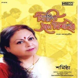 Sarmistha Bhattacharya 歌手頭像