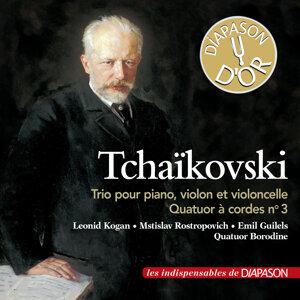 Leonid Kogan, Mstislav Rostropovich, Emil Gilels, Borodin Quartet 歌手頭像