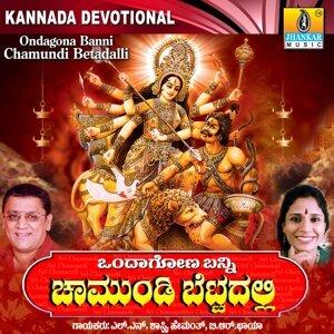 Hemanth Kumar, L. N. Shastri, B. R. Chaya 歌手頭像
