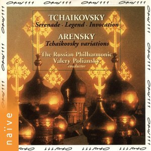 Valey Poliansky, The Russian Philharmonic Choir, The Bielorussian Chamber Orchestra 歌手頭像