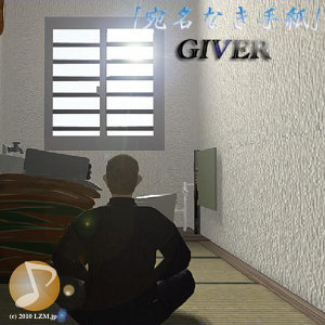 GIVER 歌手頭像