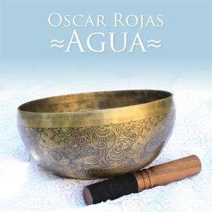 Oscar Rojas 歌手頭像