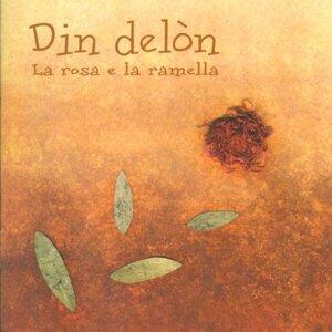 Din Delon 歌手頭像