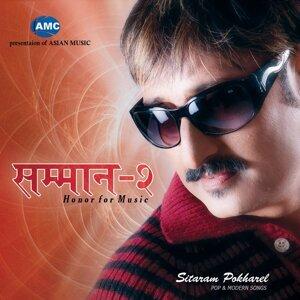 Sitaram Pokharel 歌手頭像