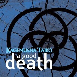 Kagemusha Taiko 歌手頭像
