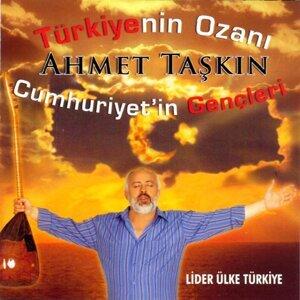 Ahmet Taşkın 歌手頭像