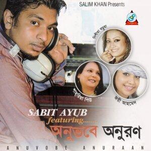 Nishita, Shoria Peu, Joye Ahmed 歌手頭像