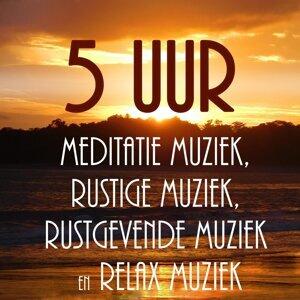 Meditatie Muziek En Rustige Muziek 歌手頭像