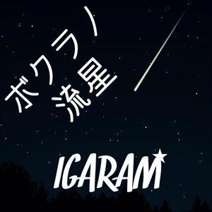 IGARAM (igaram) 歌手頭像