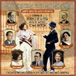 Orquesta Sinfonica Dirigida por el Maestro Antonio Capdevila 歌手頭像
