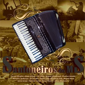 Os Sanfoneiros do MS 歌手頭像