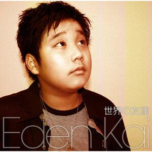 Eden Kai 歌手頭像