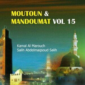 Kamal Al Marouch, Salih Abdelmaqsoud Salih 歌手頭像
