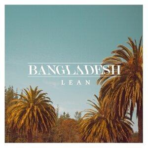 BANGLADE$H 歌手頭像