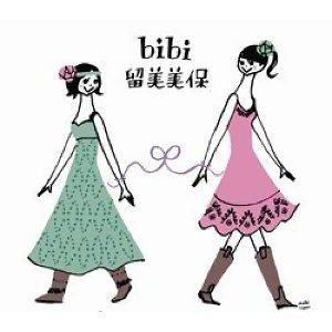 bibi 歌手頭像