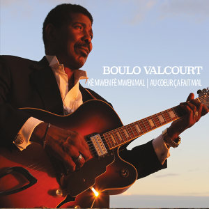 Boulo Valcourt 歌手頭像