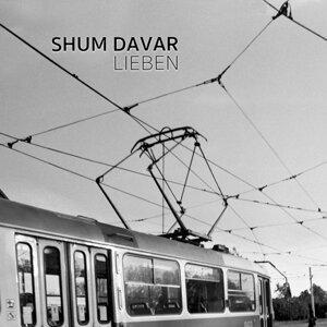 Shum Davar 歌手頭像