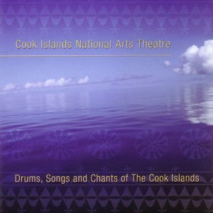 Cook Islands National Arts Theatre 歌手頭像