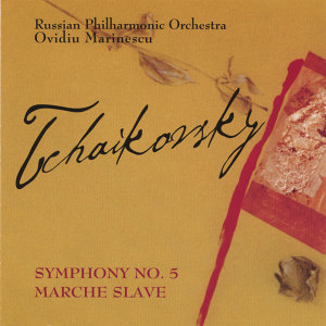 Ovidiu Marinescu/ Russian Philharmonic Orchestra 歌手頭像