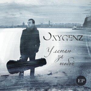 Oxygenz 歌手頭像