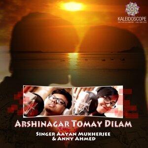 Aayan Mukherjee, Anny Ahmed 歌手頭像
