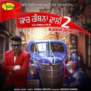 Kamal Dravid 歌手頭像