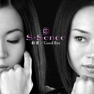 S-Sence 歌手頭像