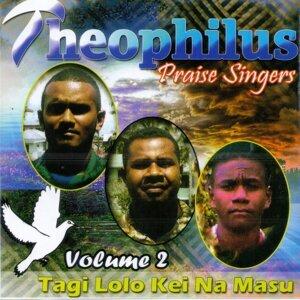 Theophilus Praise Singers 歌手頭像