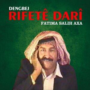 Dengbej Rıfetê Darî 歌手頭像