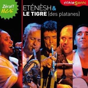 Eténèsh, Le Tigre (des platanes) 歌手頭像