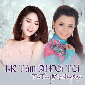 Thu Trang MC feat. Hong Quyen 歌手頭像