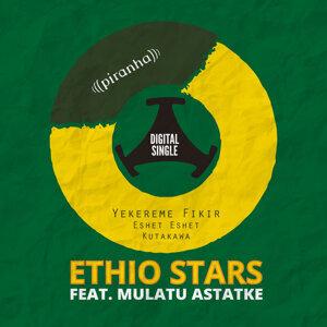 Ethio Stars feat. Mulatu Astatke 歌手頭像