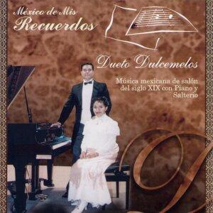Dueto Dulcemelos 歌手頭像