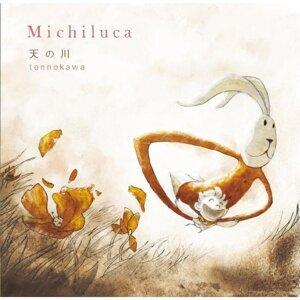 Michiluca 歌手頭像
