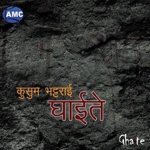 Kusum Bhattarai 歌手頭像