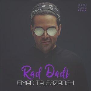 Emad Talebzadeh 歌手頭像