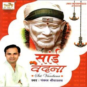 Pankaj Shrivastava 歌手頭像