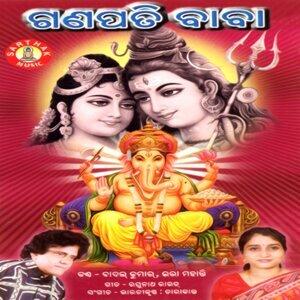 Badal Kumar, Ira Mohanty 歌手頭像