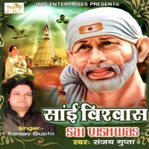 Sanjay Gupta 歌手頭像