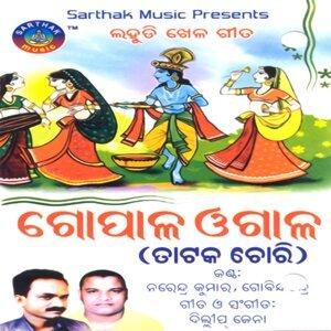 Narendra Kumar, Gobinda 歌手頭像