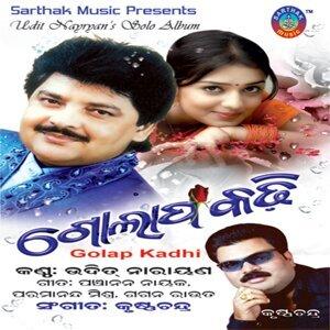 Udit Narayan, Dipa Narayan 歌手頭像